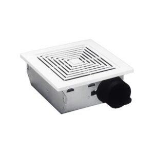 The Best Bathroom Fan Option: Broan 688 Bathroom Exhaust Fan