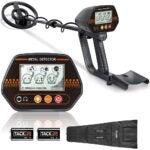 最佳金属探测器选项:粘性金属探测器,3种模式可调探测器