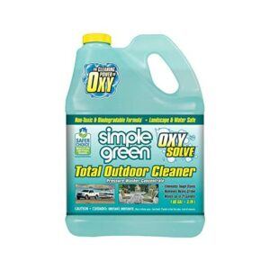 最佳混凝土清洁器Oxy