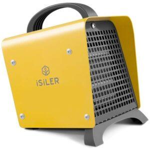 最好的帐篷加热器选项:Isiler 1500W便携式室内加热器