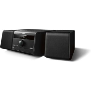 The Best Home Stereo System Option: Yamaha MCR-B020BL Micro Component System