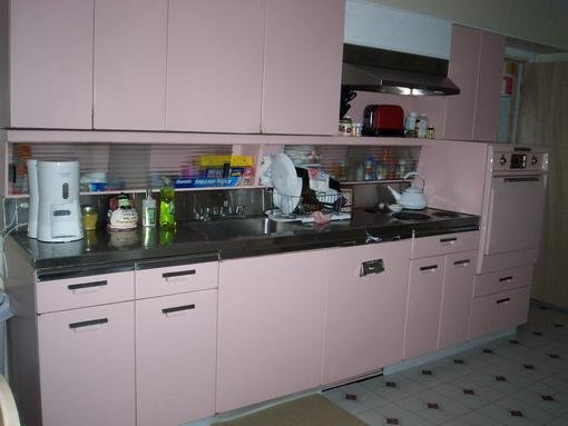 1063 1950s pink kitchen