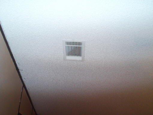 8600-vent_not_cold_enough