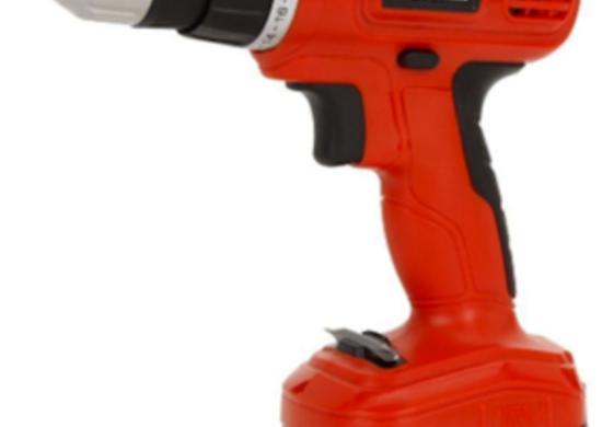 Lightweight Drill