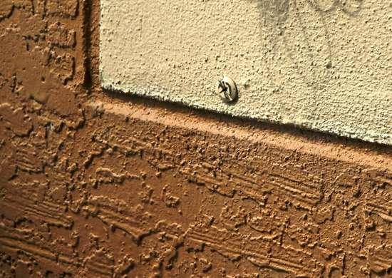 Stucco home exterior repair