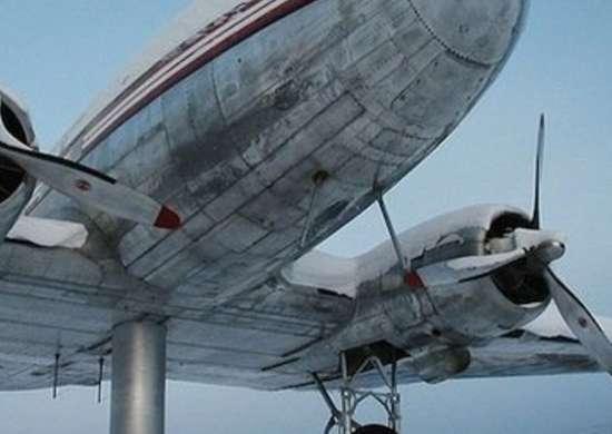 Plane Vane