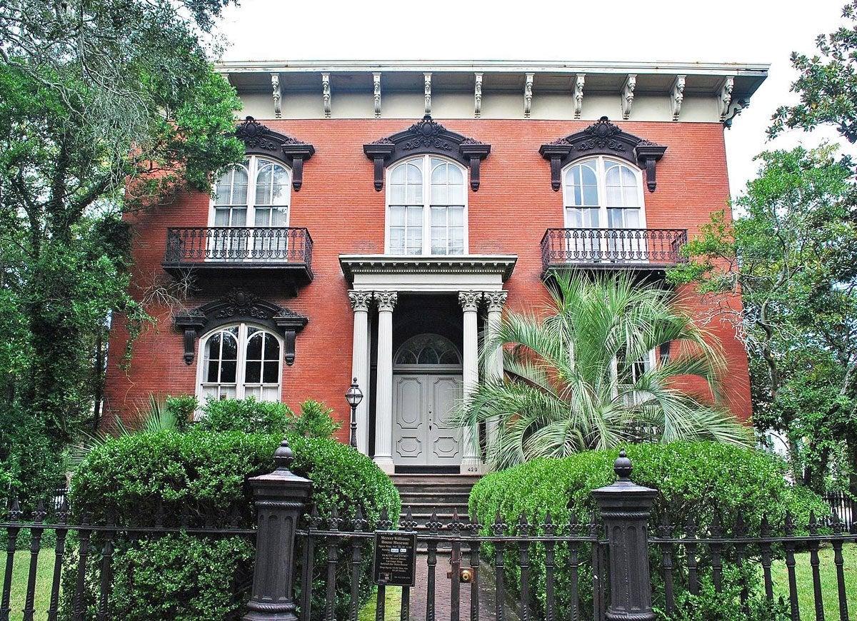 Infamous house georgia