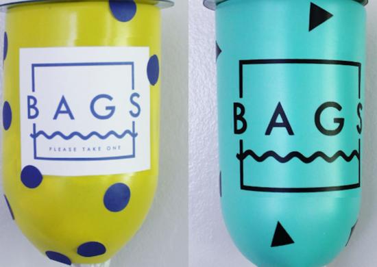 Plastic Bag Dispenser DIY