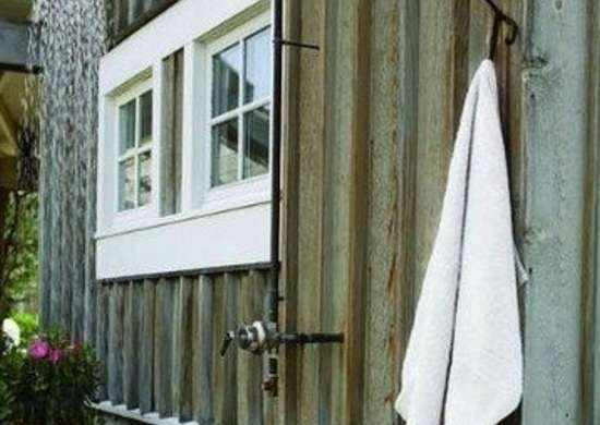 Backyard Shower