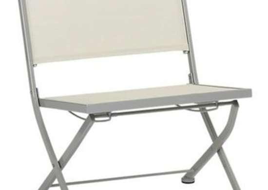 Compact Lounge Chair